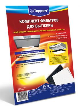 https://images.merlion.ru/145/1454453/1454453_v01_m.jpg