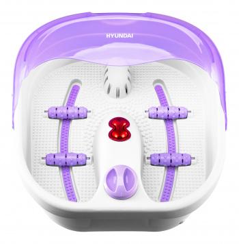 Гидромассажная ванночка для ног Hyundai H-FB4550 300Вт белый/фиолетовый