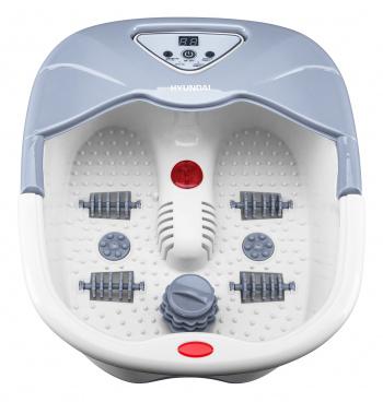 Гидромассажная ванночка для ног Hyundai H-FB4555 420Вт белый/серый