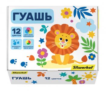 https://images.merlion.ru/148/1480805/1480805_v01_m.jpg