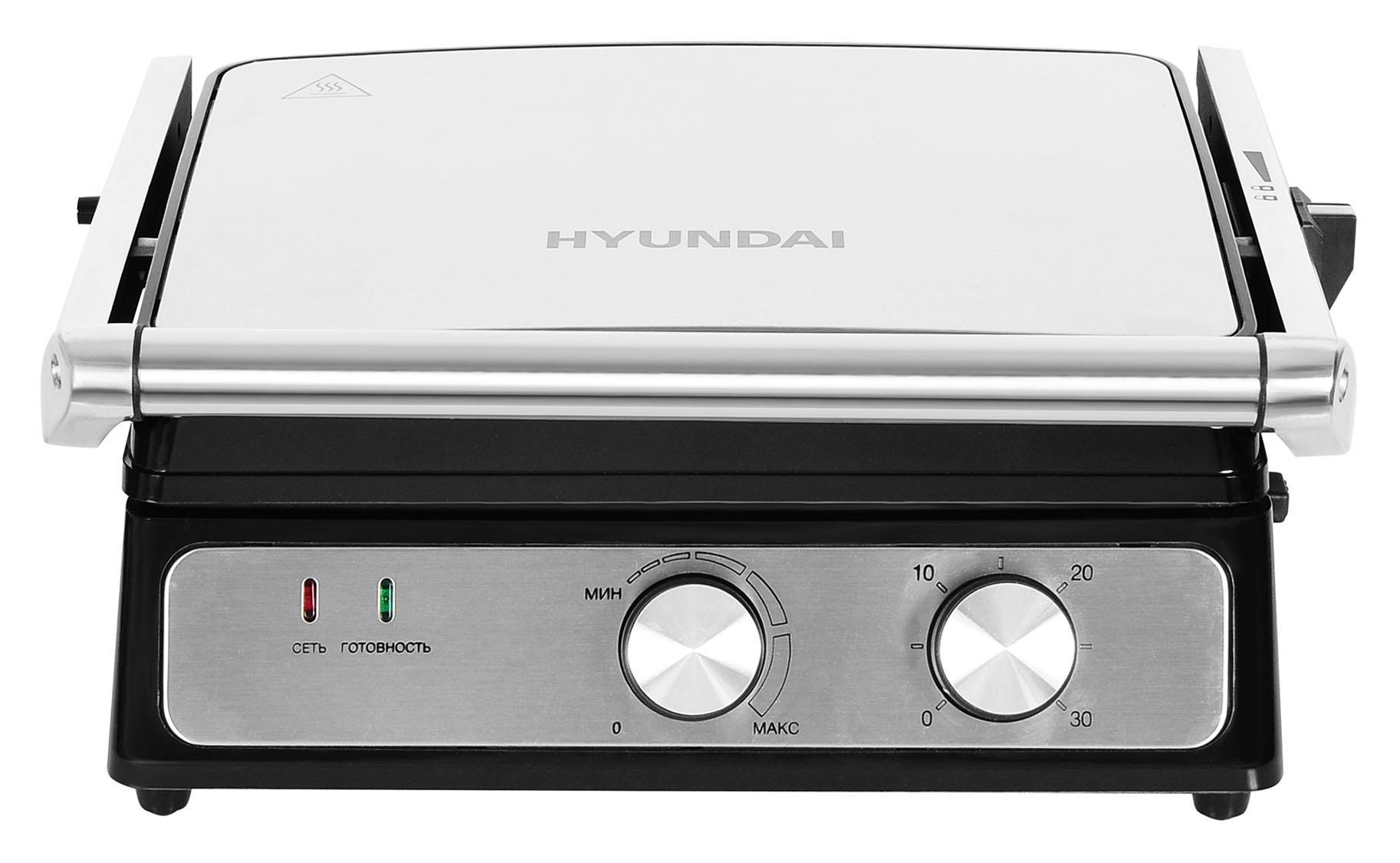 Электрогриль Hyundai HYG-2040 2000Вт серебристый
