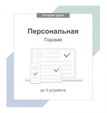 https://images.merlion.ru/152/1529811/1529811_v01_m.jpg