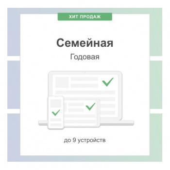 https://images.merlion.ru/152/1529812/1529812_v01_m.jpg