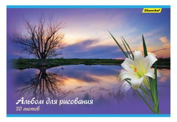 https://images.merlion.ru/153/1537751/1537751_v01_m.jpg