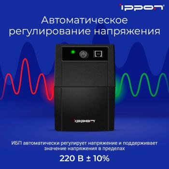 Ippon - Источник бесперебойного питания Back Basic 650/850/1050/1500/2200
