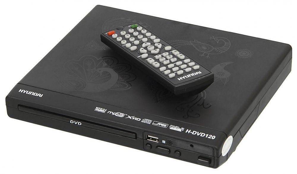 Плеер DVD Hyundai H-DVD120 черный ПДУ