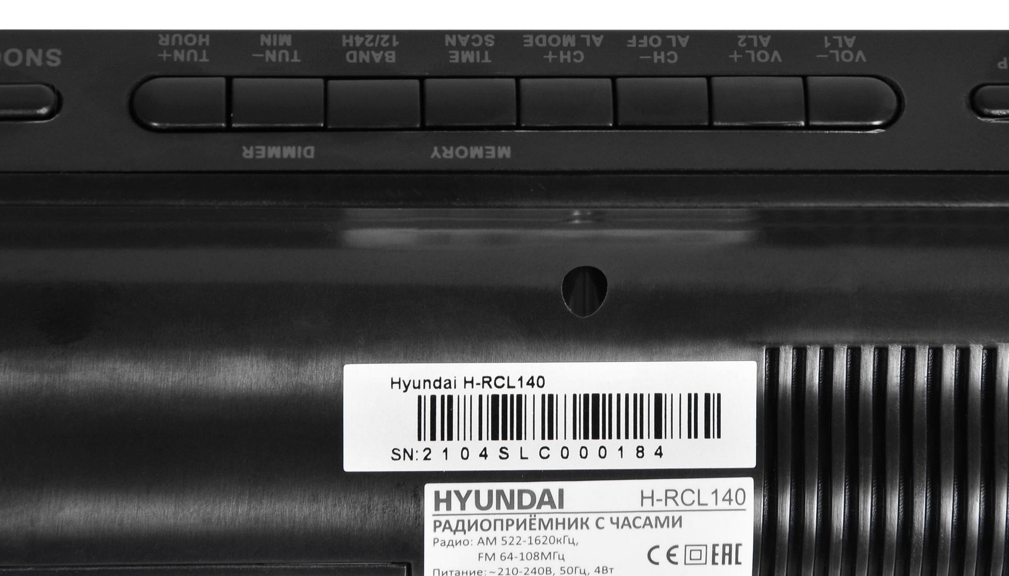 Радиобудильник Hyundai H-RCL140 черный LED подсв:красная часы:цифровые AM/FM
