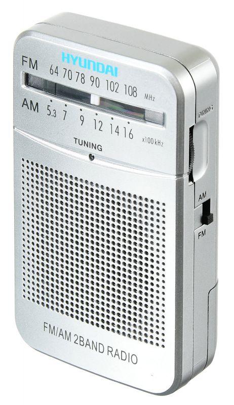 Радиоприемник портативный Hyundai H-PSR120 серебристый