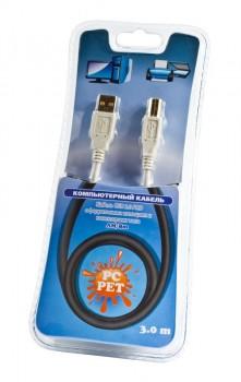 USB PRO Am-Bm w/ 2x ferrite core 3.0m