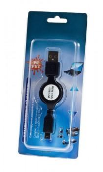USB 2.0 AM/miniB 5P, 0.8м