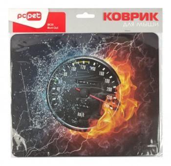 BC01 burn out