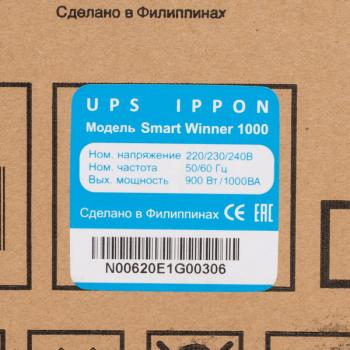 Ippon - Источник бесперебойного питания Smart Winner