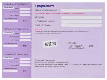 Ippon - Адаптер для ноутбуков SD90U
