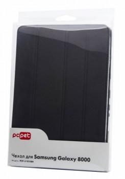 PCP-S1025