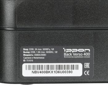 Ippon - Источник бесперебойного питания Back Verso New 400/600/800