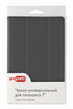 PCP-TU5007BK