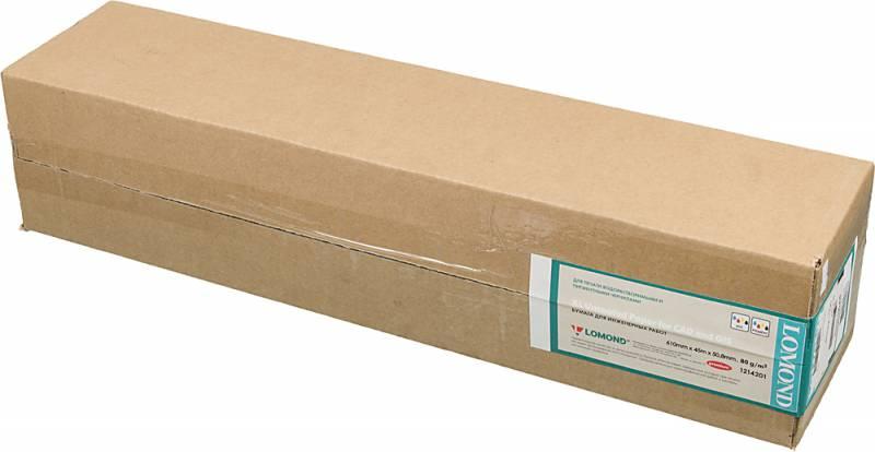 Бумага Lomond 1214201 24