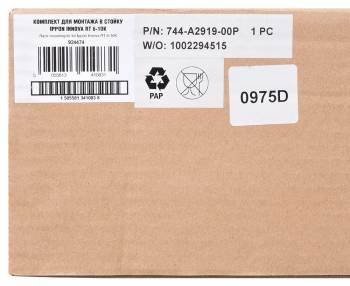 Ippon -  Комплект для монтажа ИБП